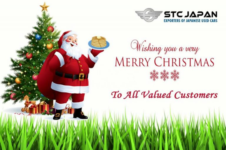 Happy Christmas from STC Japan