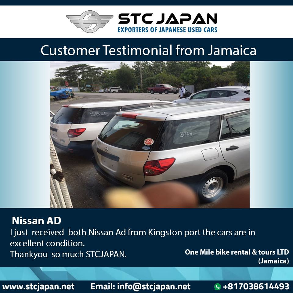 Jamaican Customer
