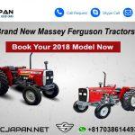 Import Massey Ferguson Tractors from Japan