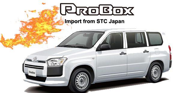 Import Toyota Probox Van from STC Japan