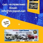 Quality Japanese Used Cars from Japan