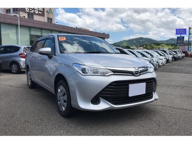 Import Best Popular Japanese Cars from STC Japan